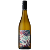 Pebble Dew, Marlborough Sauvignon Blanc 2018