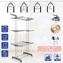 Load image into Gallery viewer, Cheap voilamart clothes drying rack 3 tier with wheels foldable clothes garment dryer compact storage heavy duty stainless steel hanger laundry indoor outdoor airer