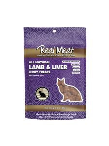 Real Meat- Lamb & Liver Jerky Treats