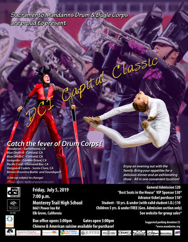 Ticket - DCI Capital Classic Advanced Student Admission