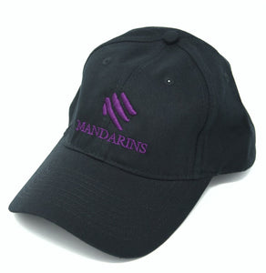 Cap - Black with Purple Logo