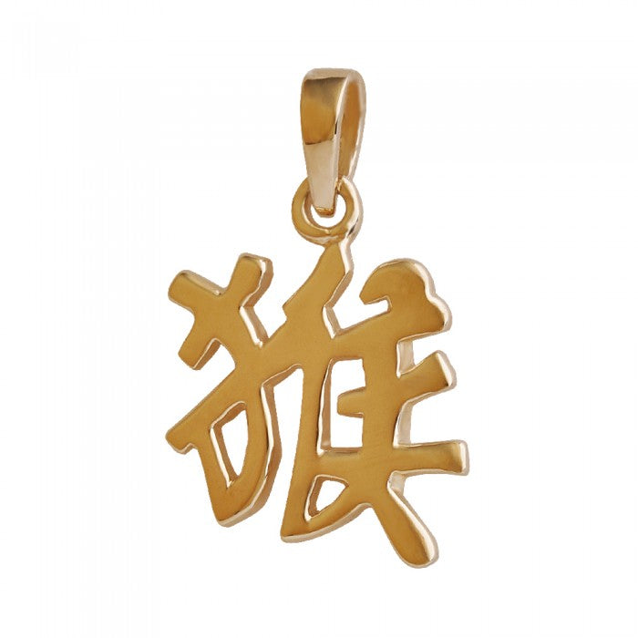 Yellow Gold Chinese Monkey Zodiac Pendant Necklace (No Chain)