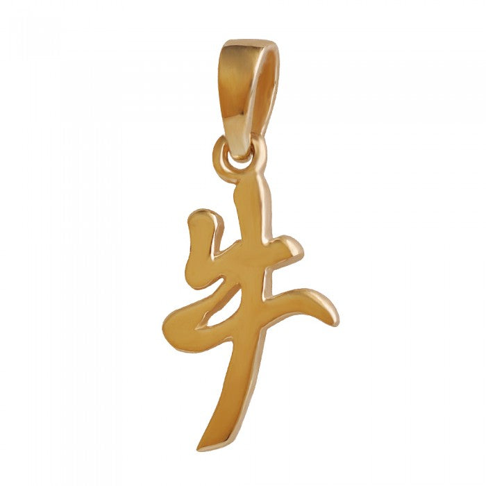 "Yellow Gold Chinese Ox Zodiac Pendant Necklace (16"" Chain)"