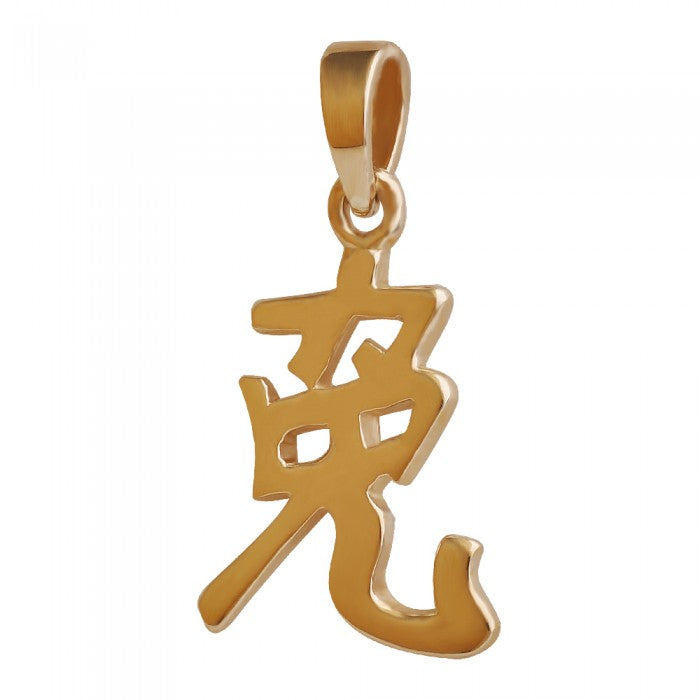 Yellow Gold Chinese Rabbit Zodiac Pendant Necklace (No Chain)