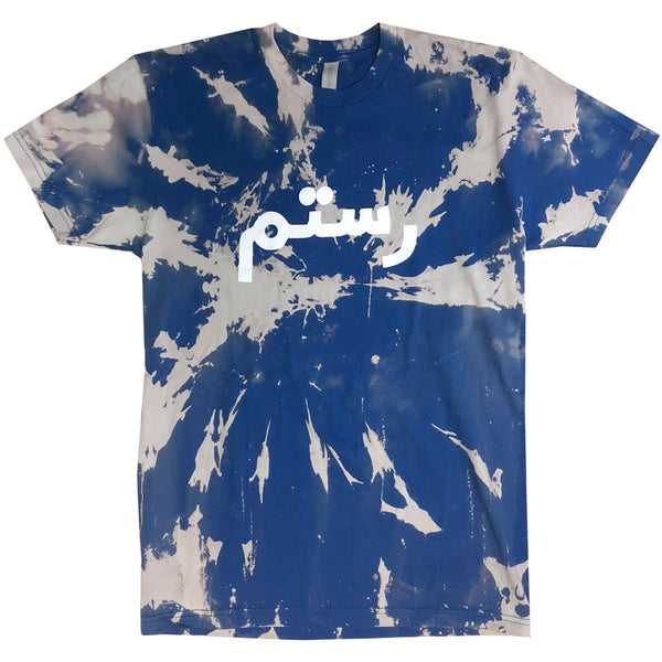 Custom Bleached [ROYAL BLUE] T-shirt