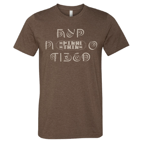 Hyp-No-Tized [BROWN] T-shirt