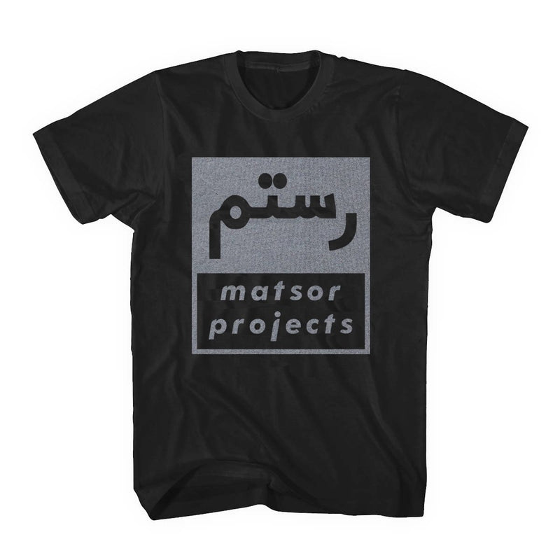 Matsor Projects Reflective T-shirt