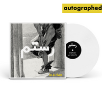 "In a River [WHITE] 7"" AUTOGRAPHED"