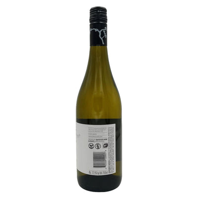 Allan Scott 2019 Sauvignon Blanc Marlborough