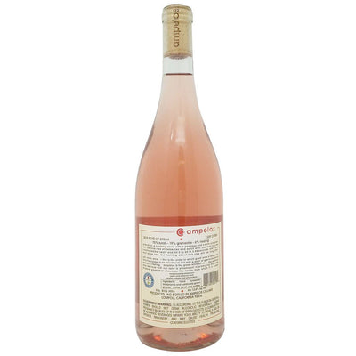 Ampelos 2019 Rose of Syrah