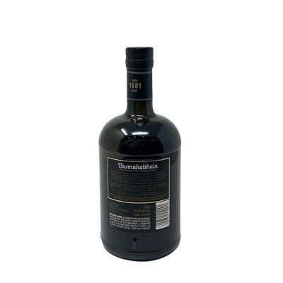 Bunnahabhain, Stiùireadair Islay Single Malt Scotch Whisky