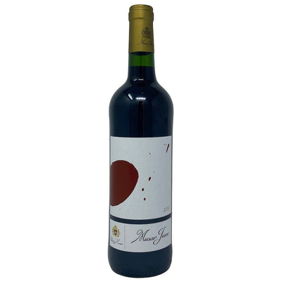 Chateau Musar 2016 Musar Jeune Rouge