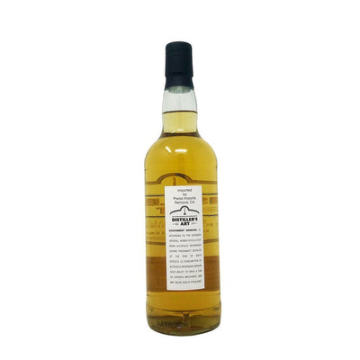 Distillers Art Benrinnes 18 Year Scotch Whisky
