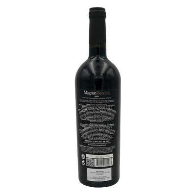 Domaine Porto Carras 2015 Magnus Baccata Red Greece