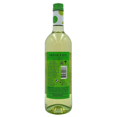 Hermann Moser 2018 Green Eyes Gruner Veltliner