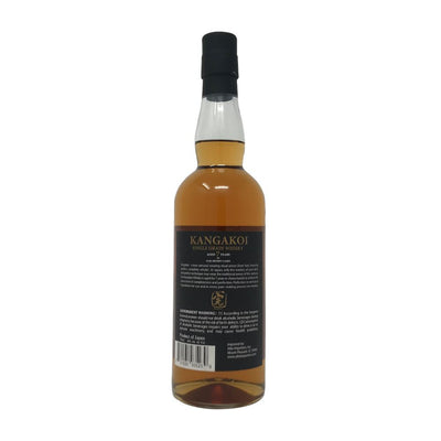 Kangakoi 7 Year Whisky