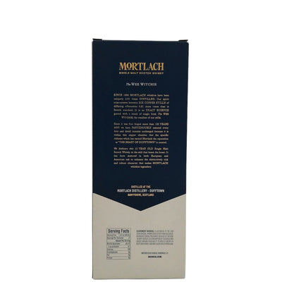 Mortlach Single Malt Scotch Whiskey Aged 12 Years