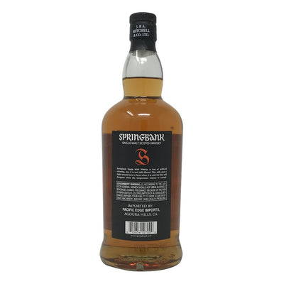 Springbank 10 Year Campbeltown Single Malt Whiskey