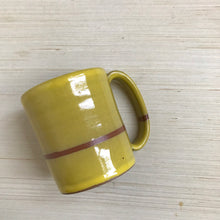 Load image into Gallery viewer, mug : yellow