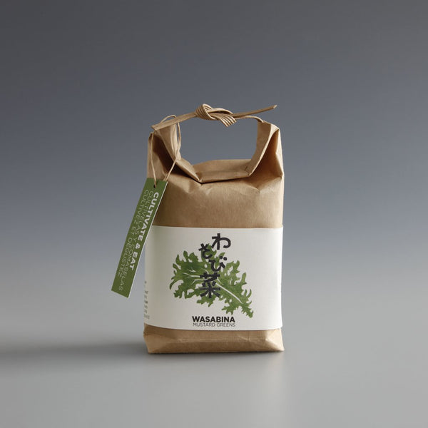 Mustard Greens Grow Bag
