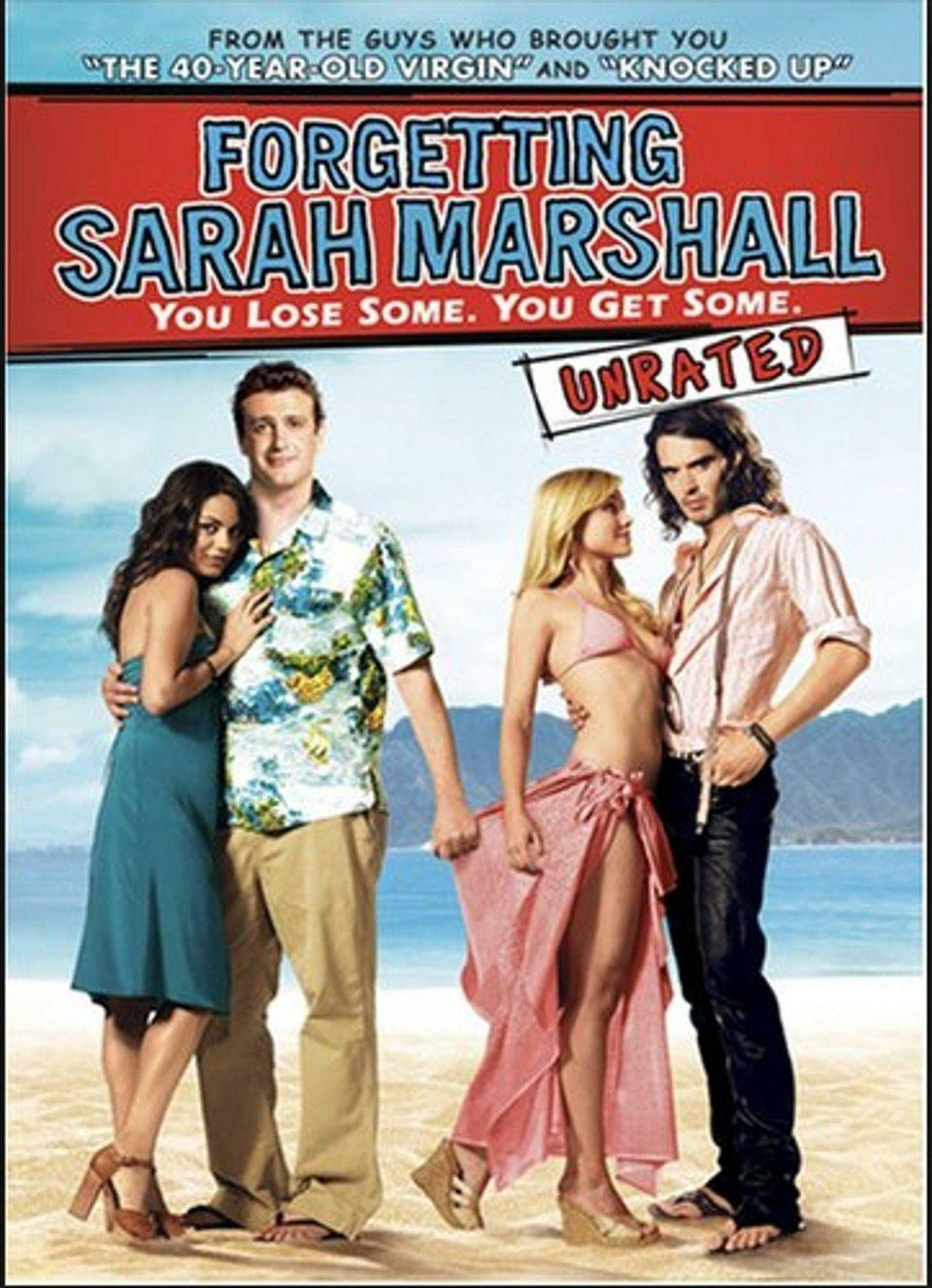 Forgetting Sarah Marshall Movie DVD ONLY w/out Case