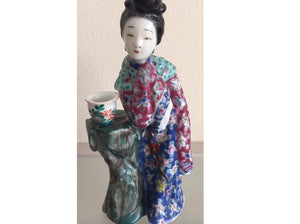 Vintage Collectible - Asian Woman