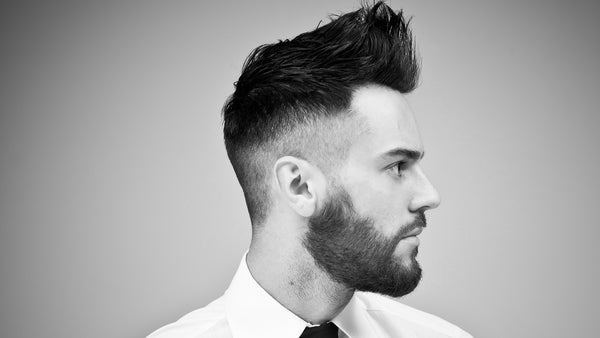 4 Steps To A Proper Beard Fade