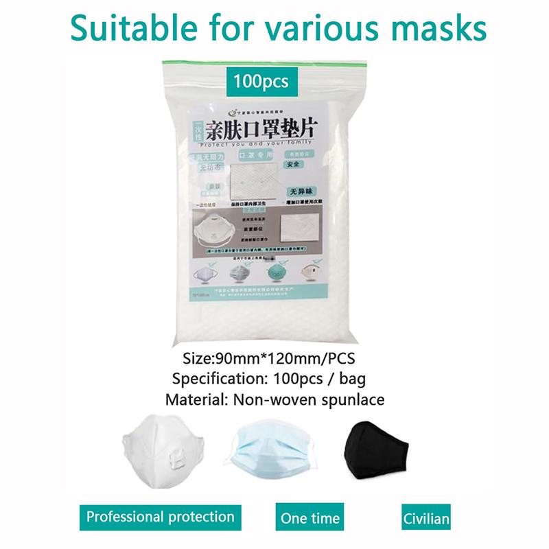 100 PCS/Pack Disposable Mask Gasket Anti-pollution