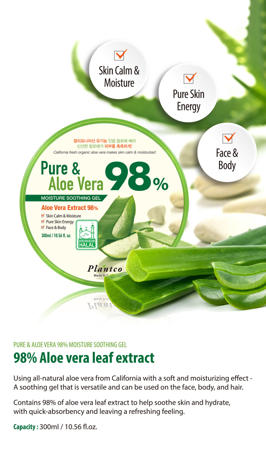 Plantco pure and aloevera 98% moisture soothing gel