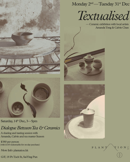 "Upcoming Event: ""TEXUALISED"" CERAMIC EXHIBITION"