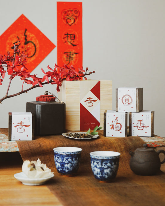 Lunar New Year: Tea for Luck
