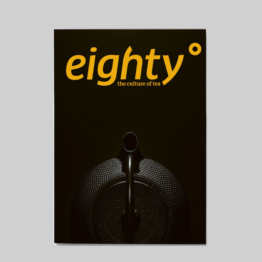 Eighty Degrees(Issue 001)