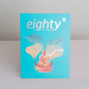 Eighty Degrees (Issue 004)