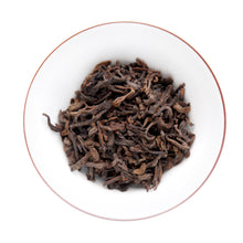 Load image into Gallery viewer, Classic Ripe Puerh (Sq Tin)