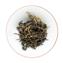 Load image into Gallery viewer, Gushu Sundried Black Tea