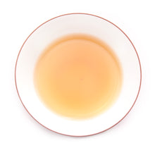 Load image into Gallery viewer, Red Oolong (Organic)