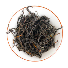 Load image into Gallery viewer, Wild Gushu Black Tea