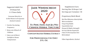 Jade Windscreen 2020.