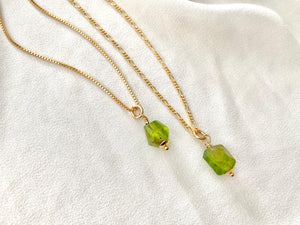Dainty Peridot Necklace - August Birthstone