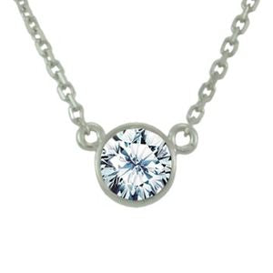 Classic Timeless Wonder Necklace with .40 ct Round Brilliant Solitaire Diamond in 14k wg.