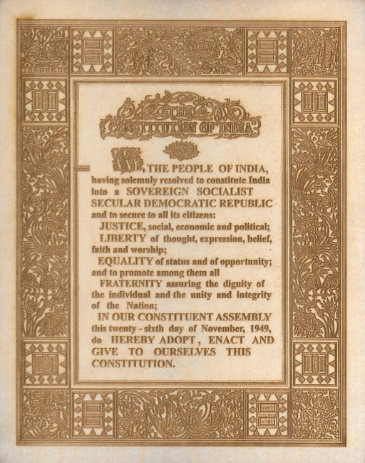 Preamble to the Constitution of India - Wooden Plaque - 8.27 × 11.69 inches