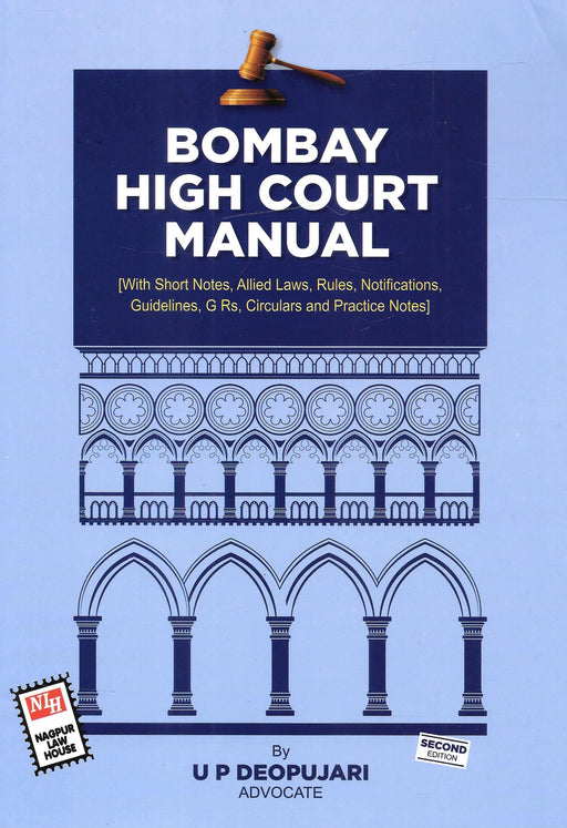 Bombay High Court Manual