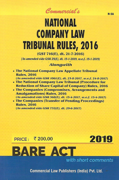 National Company LawTribunal Rules 2016
