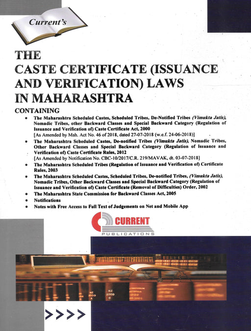 The Caste Certificate (Issuance and Verification) Laws in Maharashtra