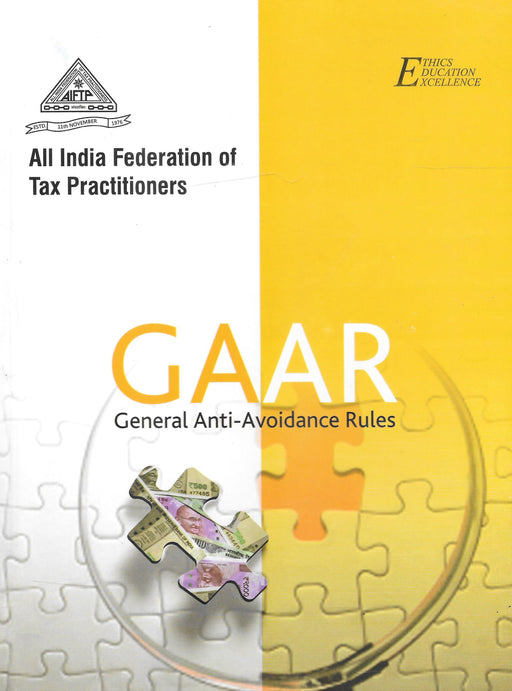 GAAR - General Anti-Avoidance Rules