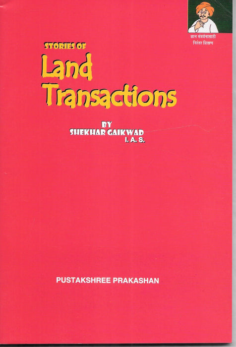 Stories of Land Transactions