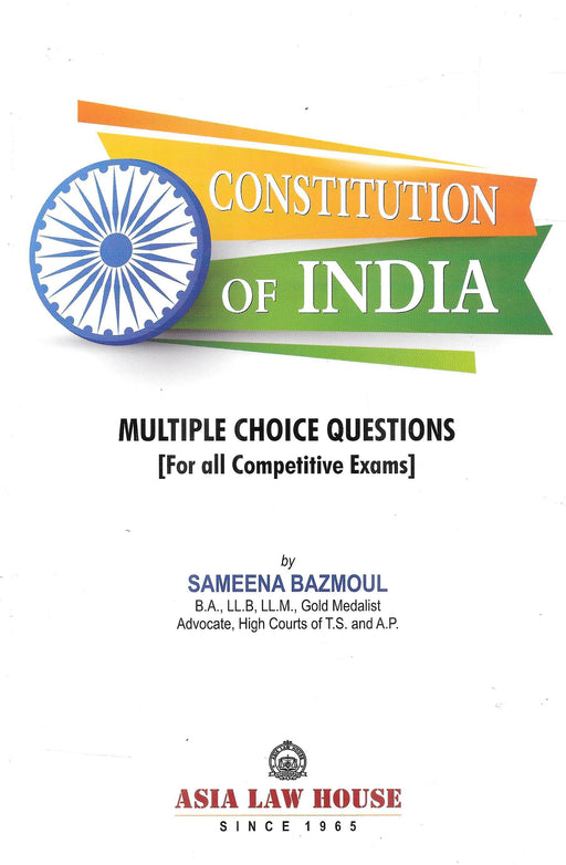 Constitution Of India Multiple Choice Questions [For All Competitive Exams]