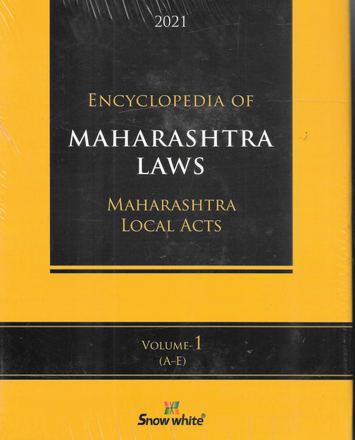 Encyclopedia of Maharashtra Laws in 6 volumes