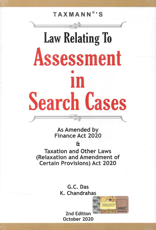 Law Relating Assessment In Search Cases