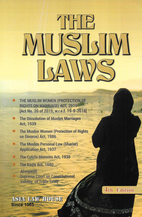 The Muslim Laws